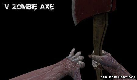 Deimos Zombie Model images